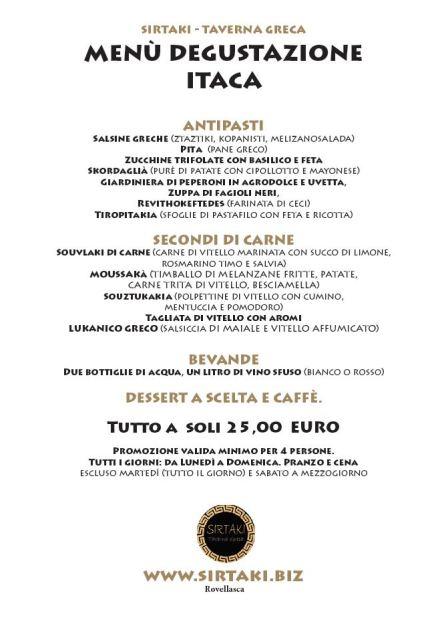 Menu-ITACA-SIRTAKI-RISTORANTE-GRECO-MILANO
