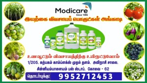 WhatsApp Image 2020 04 23 at 11.06.54 PM1