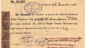 Promissory Note tamil