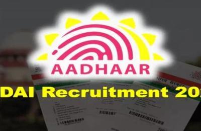 aadhar card recruitment 2020 in tamilnadu