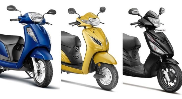 amma scooter scheme