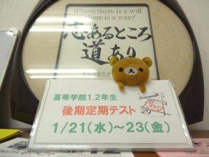 20150121_blog1