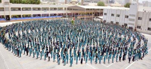 small resolution of Sharjah Indian School