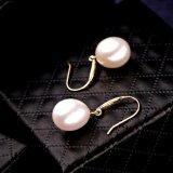 Luna: Fresh Water Pearl Earrings