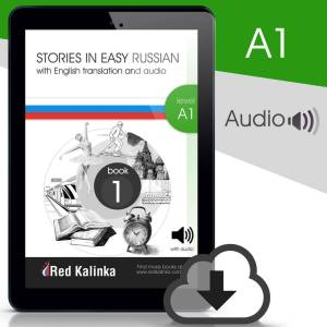 Russian stories with audio: Level A1 Book 1 (ebook)
