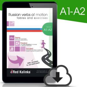 Verbs of motion (beginners): tables and exercises. Level A1-A2 (ebook)