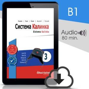Sistema Kalinka - Textbook 3 - Level B1 (ebook)