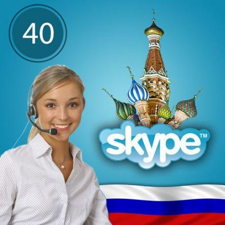 40 Russian lessons via Skype