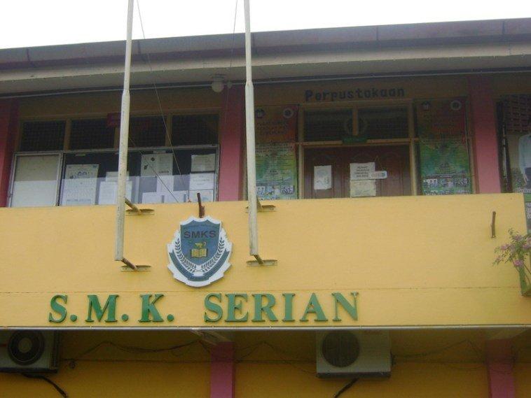 Image result for sekolah menengah kebangsaan siburan kuching malaysia