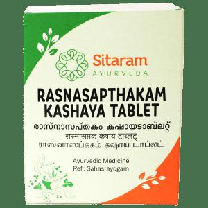 RASNASAPTAKAM KASHAYAM TABLET
