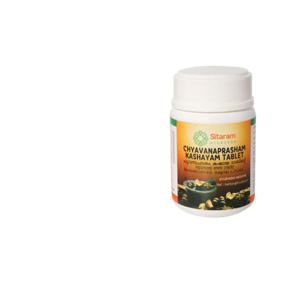 Ayurvedic Medicine for Immunity | General Debility | Chyavanaprasa
