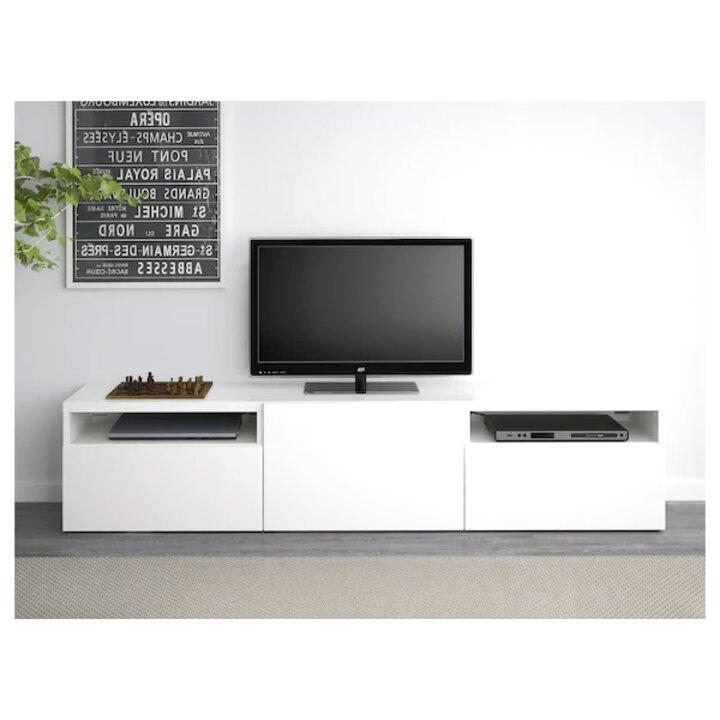 meuble tv ikea d occasion en belgique