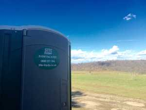 Portable Toilet Hire Oxfordshire