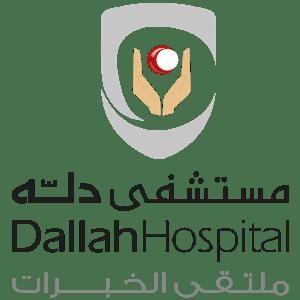 #وظائف السعوديه : مستشفى دله بالرياض يعلن عن وظائف شاغره ...