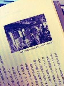 "<a href=""http://www.amazon.co.jp/基地はなぜ沖縄に集中しているのか-NHK取材班/dp/4140815019/?_encoding=UTF8&amp;camp=247&amp;creative=1211&amp;linkCode=ur2&amp;tag=sitebg0e-22"" target=""_blank"">『基地はなぜ沖縄に集中しているのか』(NHK取材班著)</a><img style=""border: none !important; margin: 0px !important;"" src=""http://ir-jp.amazon-adsystem.com/e/ir?t=sitebg0e-22&amp;l=ur2&amp;o=9"" alt="""" width=""1"" height=""1"" border=""0"" />によると、終戦直後、アメリカの海兵隊員と一般市民は隣り合わせで生活していたという。(撮影=bg)"