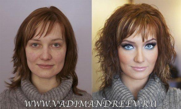 transformação radical feito com maquiagem
