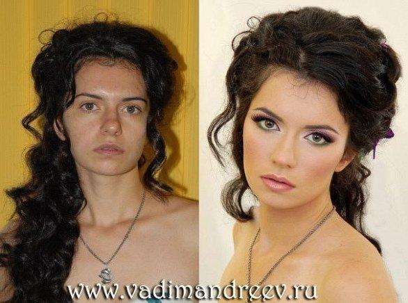 o que a maquiagem pode fazer