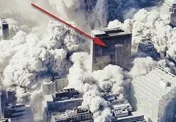 El secreto que EU ocultó sobre el 11-S