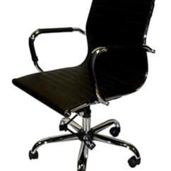Office Chair Seat Covers Black Leather Wood Mid Back Executive With Removable Arm