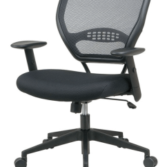 Workpro Commercial Mesh Back Executive Chair Black Swivel Recliner Professional Office Star
