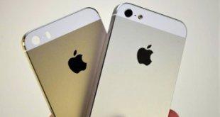Como será el nuevo iPhone
