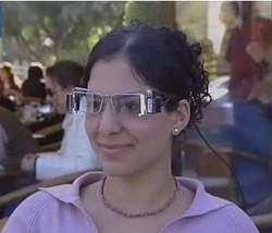 pantalla gafas