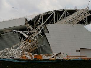 """El estadio de San Pablo se usará para el Mundial 2014"""""""
