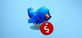 Las acciones de Twitter costarán 26 dólares