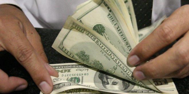 Cuál será el valor del dólar oficial a partir del próximo lunes