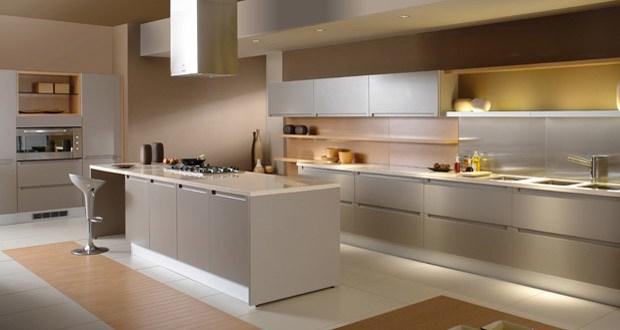 F bricas de muebles de cocina en argentina for Fabrica muebles cocina