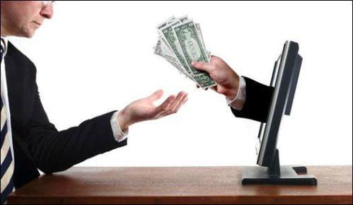 Ganar-Dinero-Internet (1)