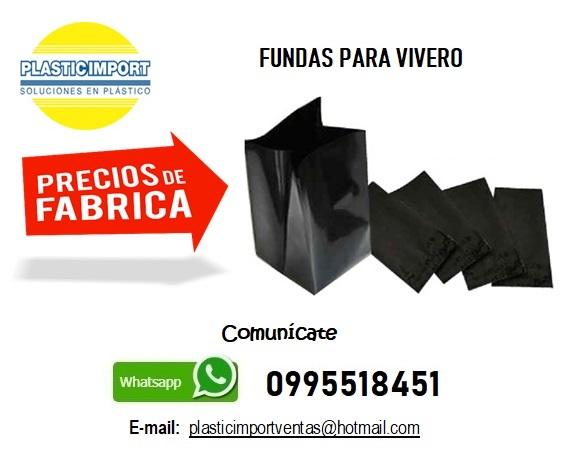 Fundas de Vivero