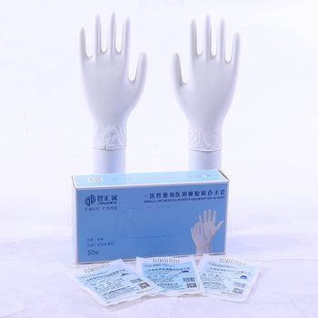 non Sterile Natural rubber exam disposable consumables gloves medical