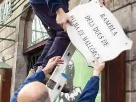 La Rambla deja de ser de los duques de Palma tras el mail donde Urdangarín firmaba como 'El duque em...Palma..do.'