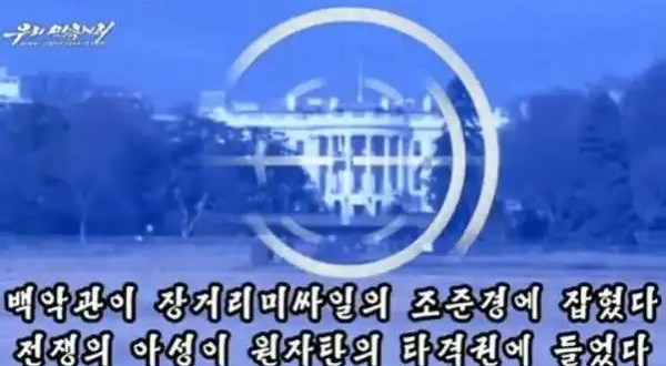 Corea del Norte planea bombardear la Casa Blanca