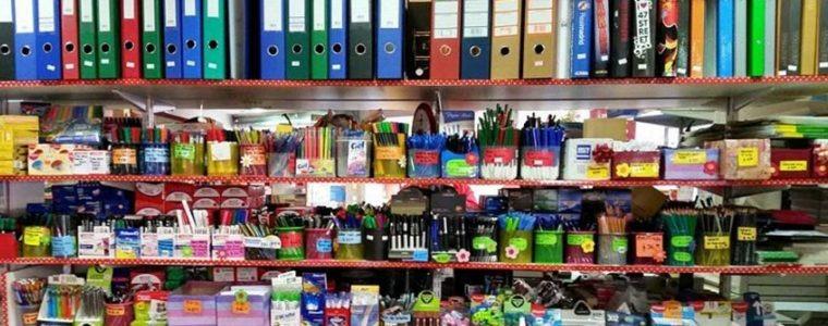 mercaderia-de-libreria-venta-en-lote-oportunidad--D_NQ_NP_693407-MLA26995870061_032018-F
