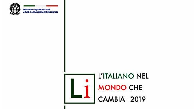 italiano_mondo