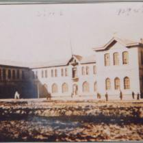 Öğretmen Okulu - Şuanda: Selçuk Anadolu Lisesi