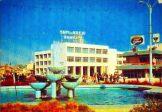 70lerde Sivas Meydan Belediye