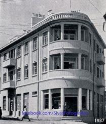 Sivas Atatürk Caddesi Otel