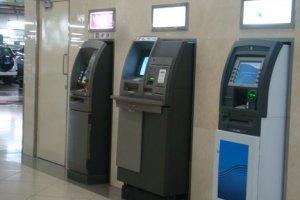 ATM in Siwan
