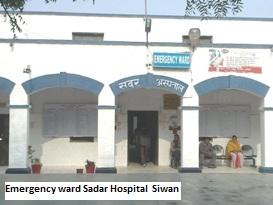 Sadar Hospital Siwan