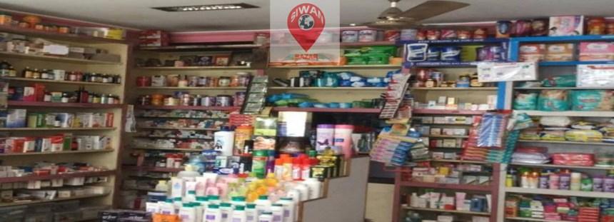 medical-store-siwan