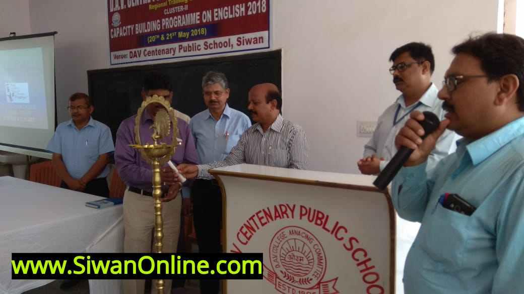 teacher of dav college