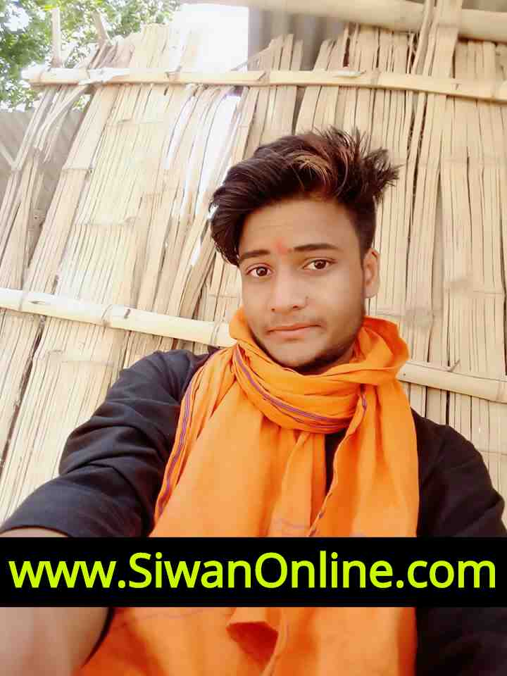 pawan chaurasiya