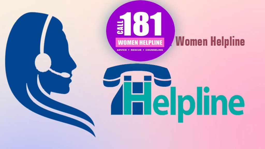 womain helpline