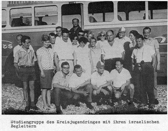 emekhefer1966
