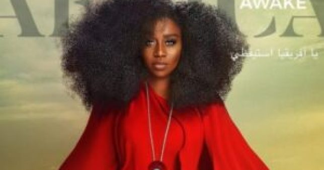 Ty Bello In Your Majesty ft Jean Emil, Micheal Rasmey, Raed Mounir & Nardine Nabil Mp3 Download