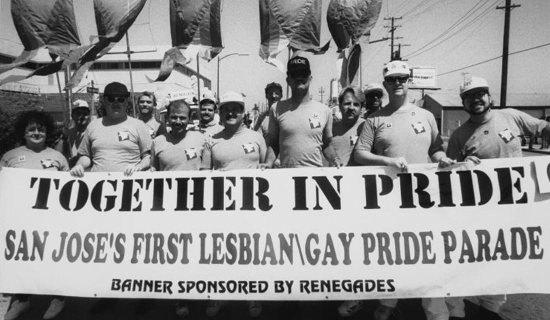 San Jose Pride (Source: Various/Wikimedia Commons)