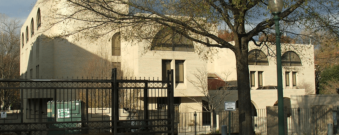 Embassy of Israel in Washington, D.C. (Source: Krokodyl/Wikimedia Commons)